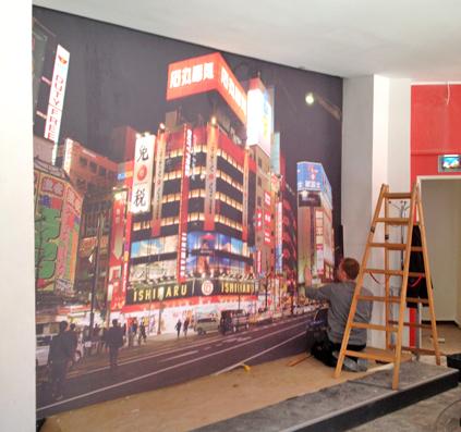 dondon sushi skilt skiltefabrikken digital print montering